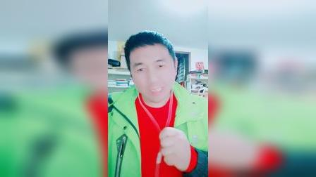 cjj民间小调-四不留20200305_120709