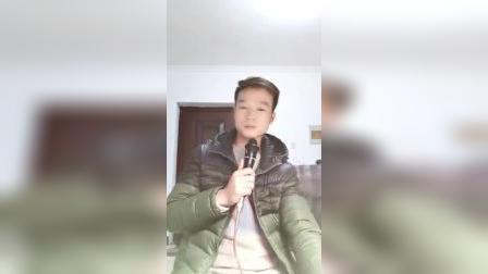 cjj民间小调-殷哥《送情郎》20200310-0720