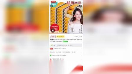 果冻宝盒拼多多省钱使用教程.mp4