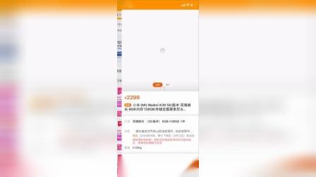 果冻宝盒苏宁省钱使用教程.mp4