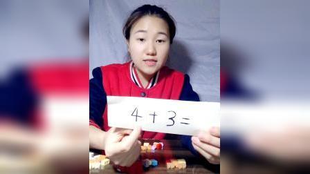 5+2乐高东莞南城校区线上课第九节——蛋糕房2.MP4