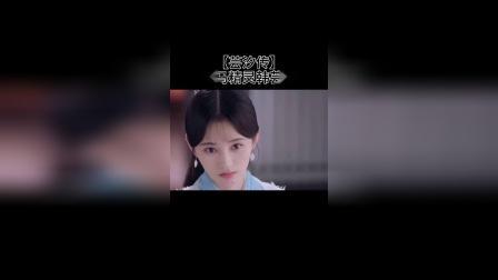 鬼马精灵韩芸汐,鞠婧祎真的是天仙!