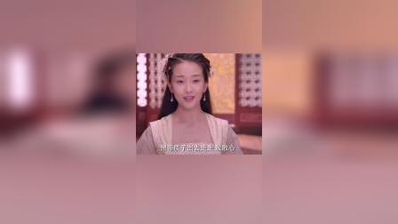 速看《寻秦记2018》第10集:赵穆奸诈狡猾 元宗惨烈而