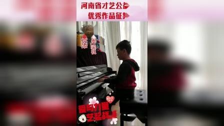 【爱与力量·艺起战疫】河南省才艺公益展评—冯景添《梁祝》