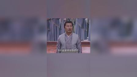 速看《寻秦记2018》第36集:赵穆血洗乌家堡 破坏婚礼现场