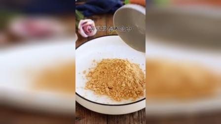温州南塘美食丨零失败只要5分钟学会鲜奶麻薯做法