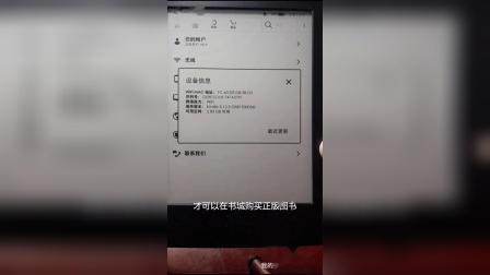 QQ视频20200319212843