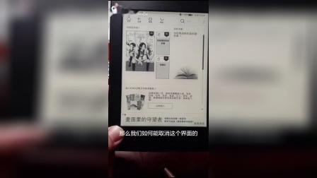 QQ视频20200319212650