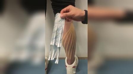 肌能系贴扎技术 为大家示范如何改善缓解症状.mp4