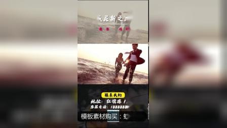 F131AE模板竖版竖屏摄影朋友圈自媒体VLGO广告图片相册快闪促销产品主图 视频制作