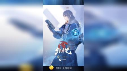 《九霄》定档视频0.5号人物登场——【商瑾言】