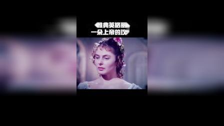 端庄典雅的英格丽·褒曼,异域风情的魅力!相关的图片