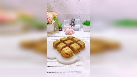 小雨杭妈 苹果红枣蒸糕,新手妈妈快来试试吧