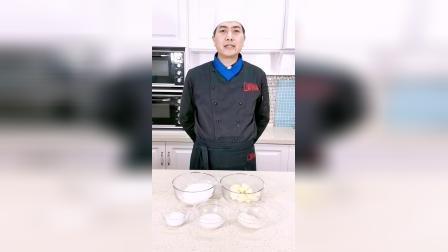 珍妮曲奇的做法,重庆烘焙培训哪家好