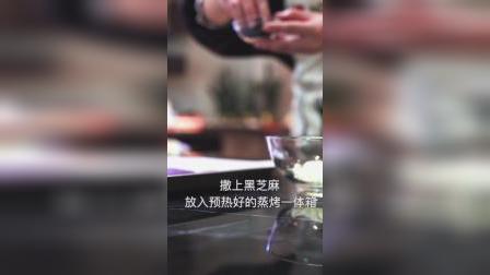 集成灶使用,奥田蒸烤一体集成灶美食烹饪——爆浆紫薯饼