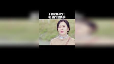 窈窕淑女的孙艺珍,什么风格都能驾驭!