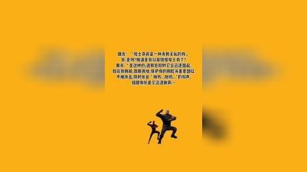 阿金短视频文案剧本搞笑段子脚本素材哈士奇