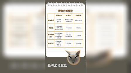 02期追基队改版(博时基金)