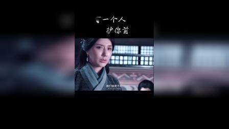 乱世之定秦剑:她舍生取义,他护剑前行是红颜枯骨还是英雄落幕?