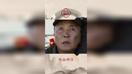 【铁血硬汉混剪】吴京X甄子丹燃向打戏混剪,全程高能震撼!