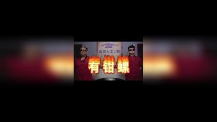 邓老头龙虾网红视频