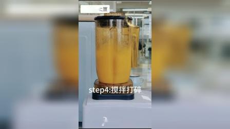 【甜品培训】正宗港式甜品杨枝甘露的做法