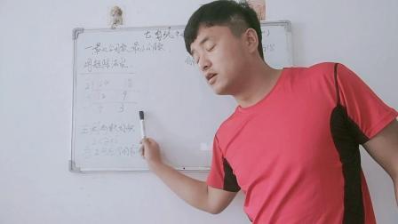 四年级下册 七 剪纸中的数学第一讲