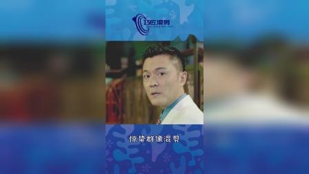 【谍战深海之惊蛰x群像】还我河山,陈河的河,陈山的山!