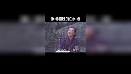 杨紫版的白蛇传,剧情新颖!