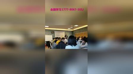私密理论.巴俊培训现场视频教程