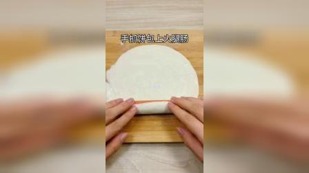 两怎么做风味披萨,张手抓饼教你做出简单好吃的风味披萨,味道真是太惊喜了