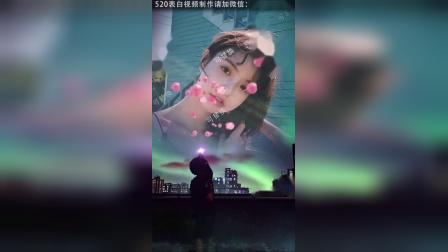 20200520节七夕 创意表白求婚视频制作  AE模板精选