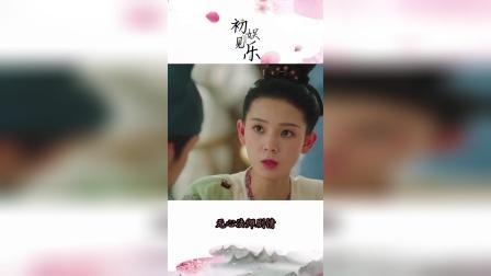 无心法师:韩东君金晨向甜向剧情,恋爱小甜饼太甜了,这一对我先支持!