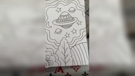 儿童画《太空》.mp4