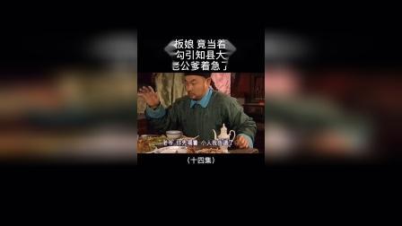 混世奇才庞振坤:你们要的下集来了,老板娘真是多才多艺