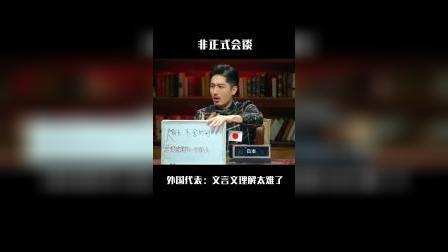 哈哈哈哈像极了做英文阅读理解的我们 #中文 #搞笑