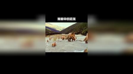 原来恐龙刚出生是这样的,比亚古兽好看多了!