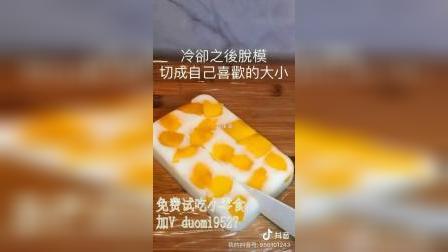 芒果牛奶果冻怎么做,夏天到了,做一个果冻解解暑