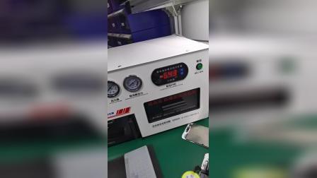 苹果Xs max压TP触摸  有超越这效果的压屏机  这款机器不要钱白送