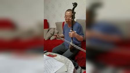山西省大同市晋剧院琴师薛奋斗演奏《小开门》