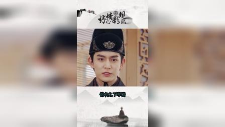 """锦衣之下美男排行榜第二名""""岑福"""",帅呆了!"""