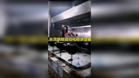 浙江自动化喷涂设备厂家 电动车头盔智能喷漆机 摩托车头盔自动化喷烤线