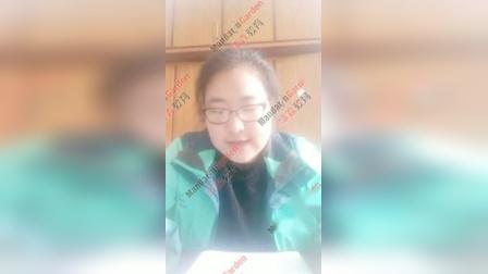 想做对外汉语老师 就要从参加培训开始.mp4