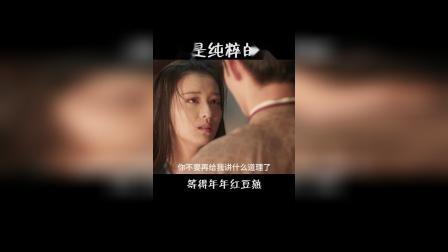 《清平乐》张妼晗与官家的虐恋,对她而言,官家只是个普通人!
