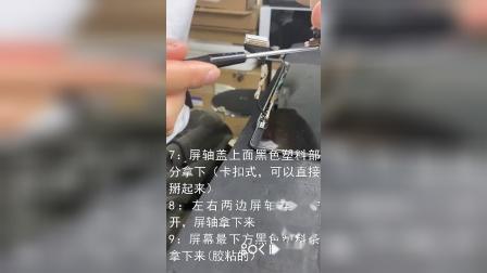 华为matebook13拆机视频.mp4