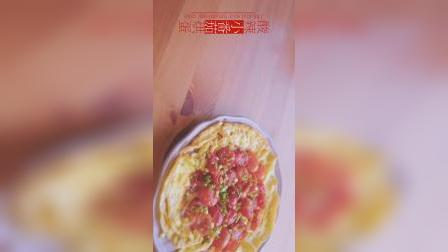「厨娘物语」酸辣小番茄烘蛋简单的食材也能轻松做出高颜值的美味哟~
