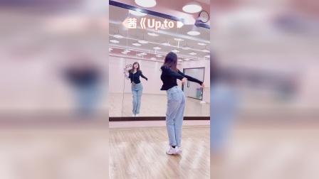 镜面翻跳宋茜新歌《Up to me》副歌部分 青岛爵士舞韩舞女团舞 青岛舞蹈