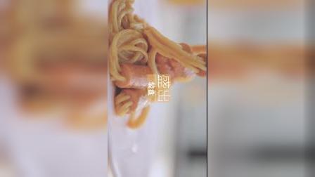 「厨娘物语」烤肠咖喱意面