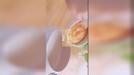 「厨娘物语」Q弹芒果布丁杯,香味浓郁,口感细腻,你一定会喜欢哒