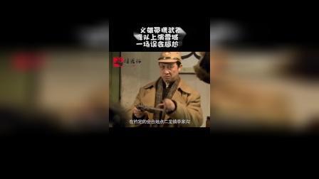 武田义雄带携武器逃跑,冲锋队上演雪域,一场误会尴尬了